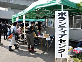 災害ボランティアセンター.jpg