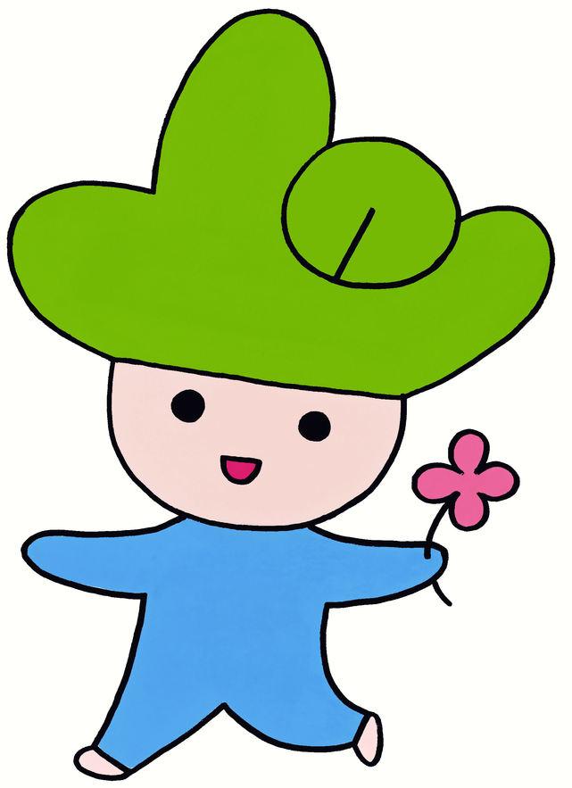 mascot.jpgのサムネール画像
